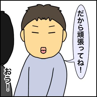 C05DDD4A-AA0B-4DEA-A2EE-6D5FC8DD9FAD