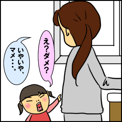 mame4