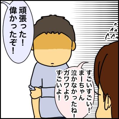 01DF6D06-B4F2-487B-BD12-49F064647D86