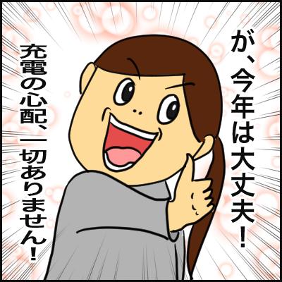 B1847C8E-1A1A-4AC8-B3BE-345E41F160B4