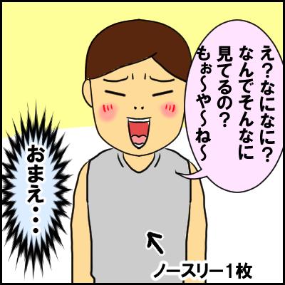 huyu6
