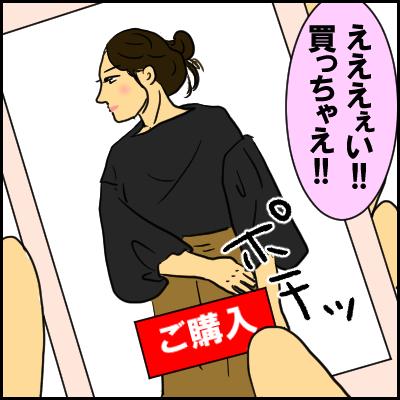 huku6