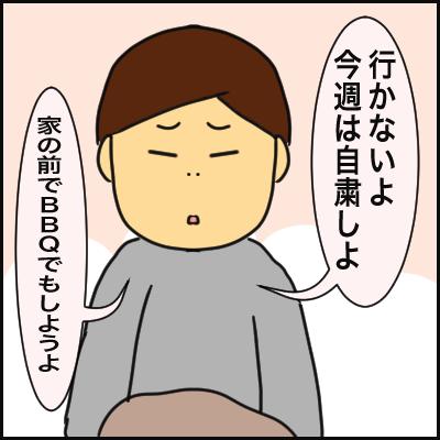 A58D9A9D-3ABF-40CC-913D-8E0AA9157603