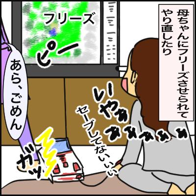 4C7B971B-6315-4B8D-80A5-93B96108F5A9