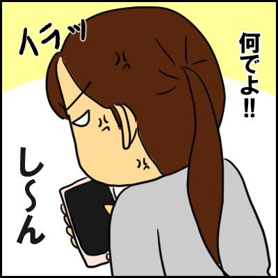 aifon7