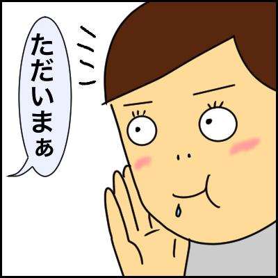 0957D2D5-5A4A-4166-8232-A974BD9F0054