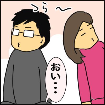81953DD7-728D-4E3D-9FFC-D89FAD282470