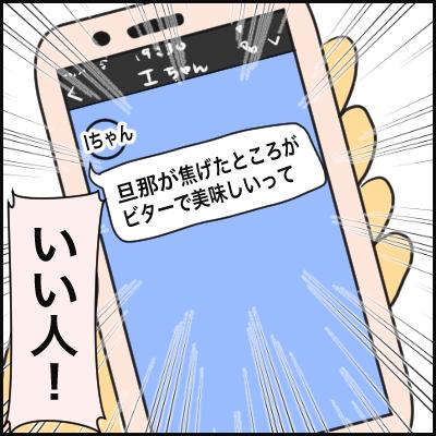 A99A160C-15BF-4319-9F04-29313FB917BB
