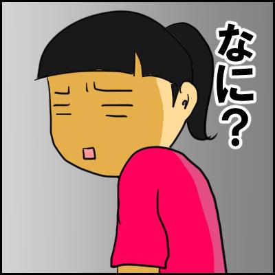 gawa5