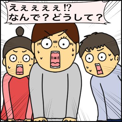 FFDD0F87-A417-4FAA-A46F-E254D0DD22A9