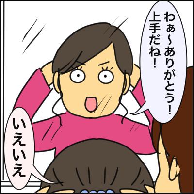 848C0A47-30B6-4FB8-9953-F0420136B587