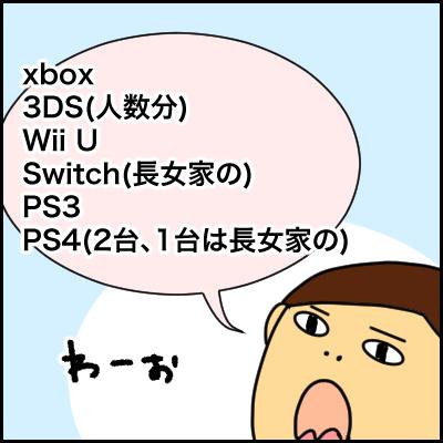 926EDCC6-70FC-48AA-8F18-729B61ABE02C