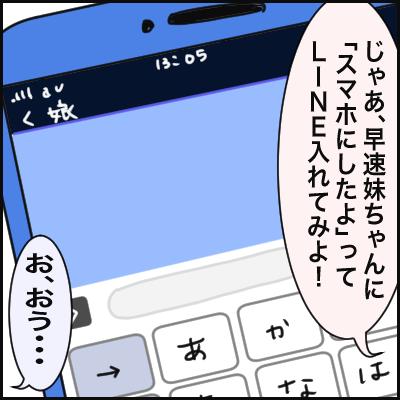 870DE961-23AC-469C-98BC-0DDC5E5ED7A5
