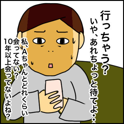 85DFC95B-B993-4CB3-8129-DF7221D926C9