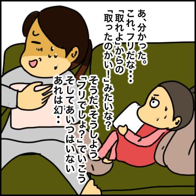 AA70F170-A59A-44EA-8E69-A55A55236F55