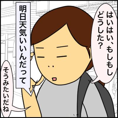 3229D46C-9B2B-4CF6-BFB2-7E53B94C213F