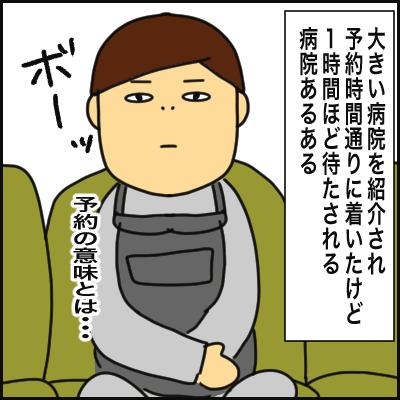 D73658FA-9DF2-4D53-8420-7031FD1D4F65