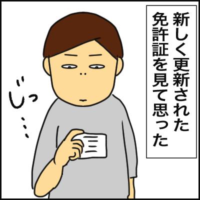 C61BB312-0C3E-43CE-845B-D6A6F2AABCA7