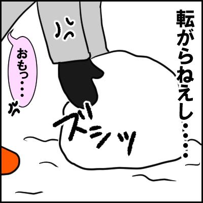 daruma10
