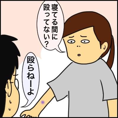 FB4F38BB-373C-439F-85D6-1C24DD163F18