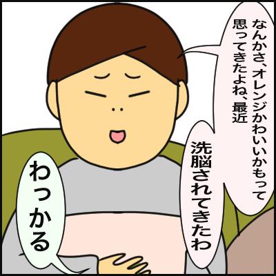 C46E7D5F-49C8-4CFE-958A-FE7926F0699F