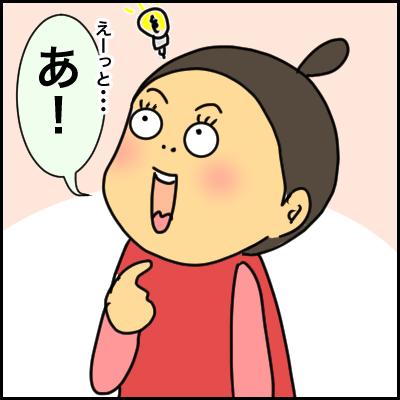 FF5E5369-A9FD-4FDA-B62A-B501D3CCF554