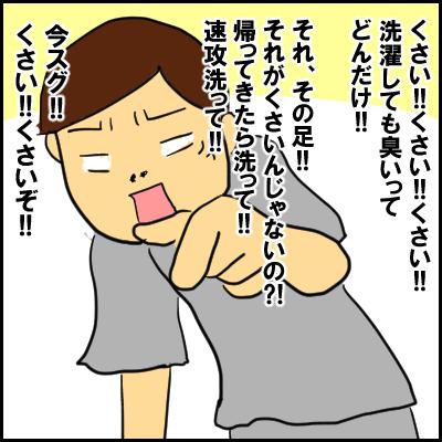 sentakki6