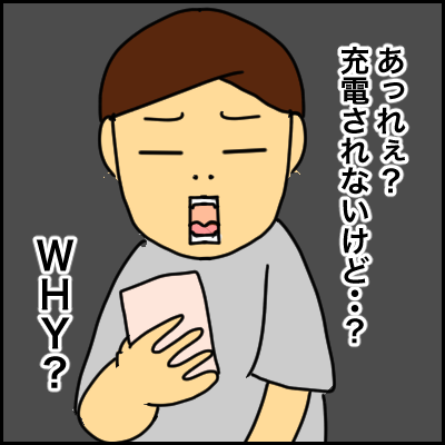 FB3E2114-CCCE-401D-A85C-54613332445F