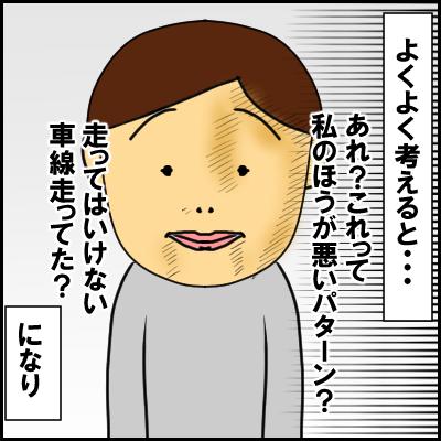 ziko3