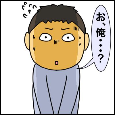 6F96DC6D-EB24-4A20-A990-9F41B871E9B4