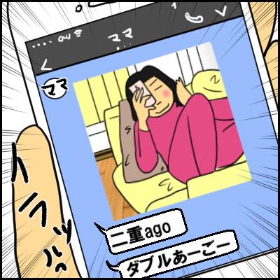 itami6