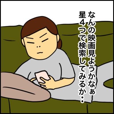 65C0259A-73BC-4489-A1CF-18440F207296