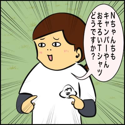 039C12EB-45EB-4D76-8C13-4F545DD17D57