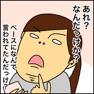 E04C76A1-4F64-4235-BA5C-AE75F2F342A3