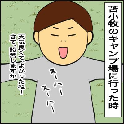 930BBB8C-B69A-4BDA-9C27-8FE8357314FB
