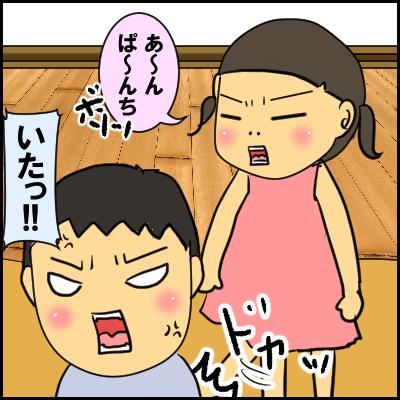 gyaku12