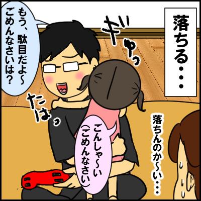 gyaku7