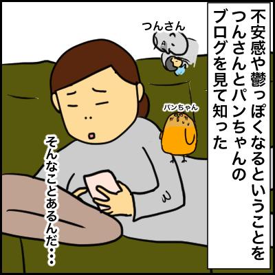E2FB8C53-35C1-46E0-98B5-78C68113040D