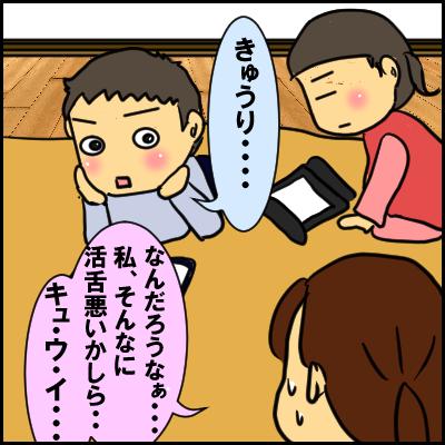 kyui4