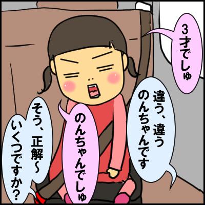 3sai2