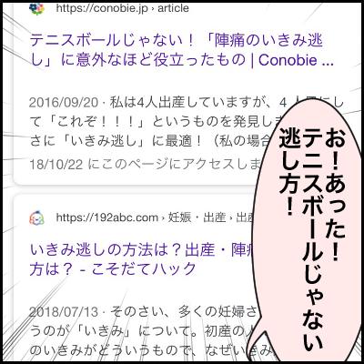 0DE8660C-E9F7-470D-84E0-8AF4A8909570