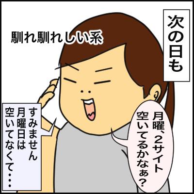 E23C20E8-E3CE-4538-A617-BD9EDCCC686F