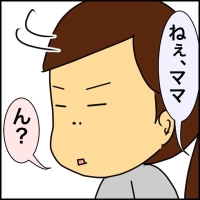 B9BA9360-6C9B-4807-A7C7-47E6463D4EAD