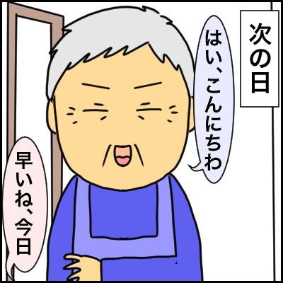 0F66DD0B-02DB-4A47-B000-BCB48E0BD9FA