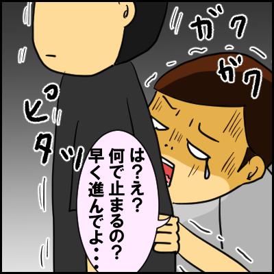 obake5