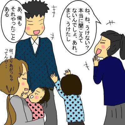 mosuki2