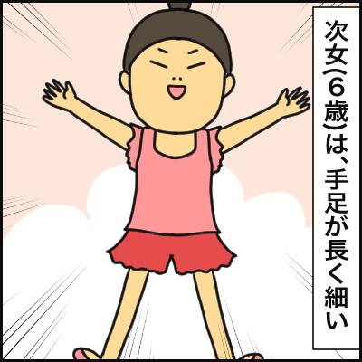 92035CA9-AD97-434C-9866-6D4A3697A02F