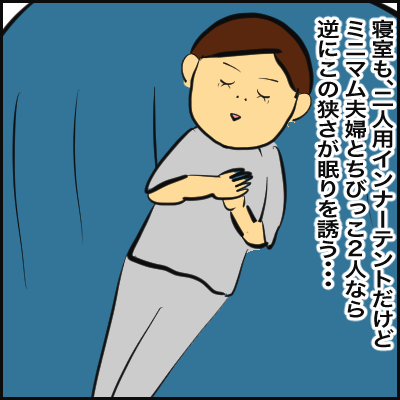 F4F3DD02-3EA7-4AE8-81B9-96345ABF110B