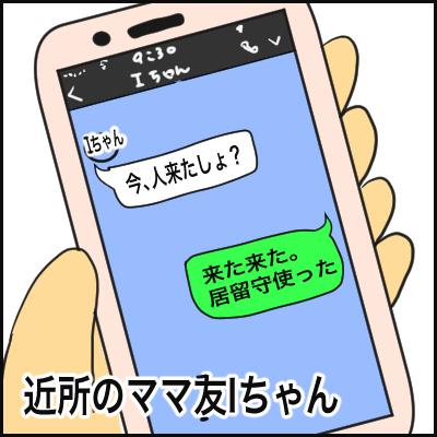 4E3C497A-5980-4042-B639-6E4F6EACDEB0