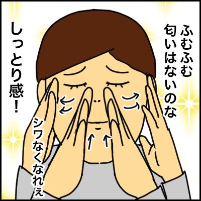 2CD7EE88-7C76-40ED-9EAA-4735B8C23F9E